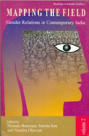 Mapping The Field Gender Relations In Contemporary India Vol 2