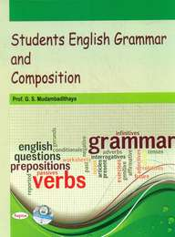 Students English Grammar & Compoistion