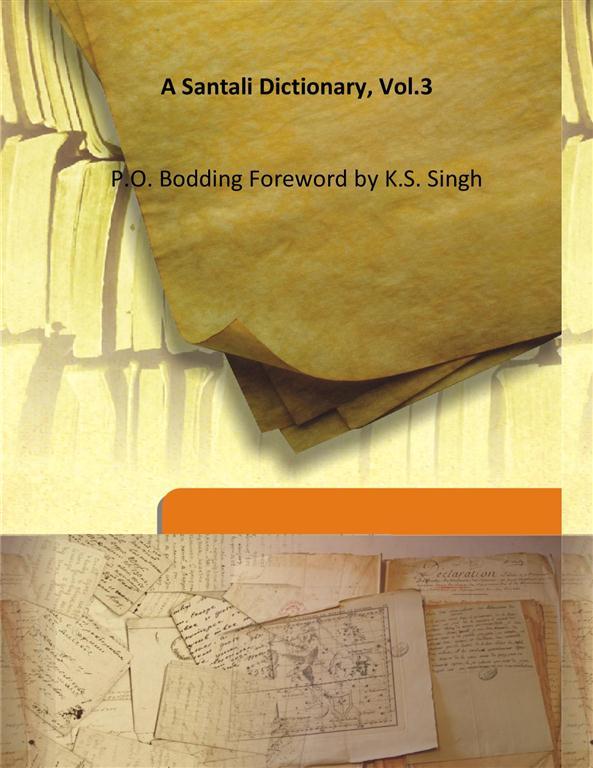 A Santali Dictionary, Vol.3
