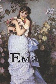 Emma (Bulgarian edition)