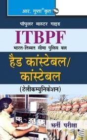 Itbpf Head Constable & Constable Telecommunication Recruitment Exam Guide