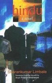 Hindu: A Novel