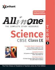 All In One Science Class 9 : Cbse Code F499