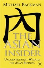 Asian Insider