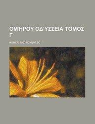 (Greek Edition)