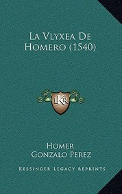 La Vlyxea de Homero (1540)