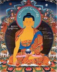 Celestial Gallery Custom Edition (Ams)
