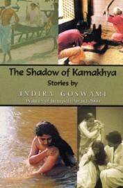 Shadow Of Kamakhya