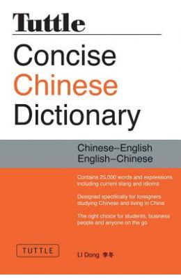 Tuttle Concise Chinese Dictionary: Completely Revised and Updated Second Edition