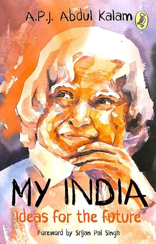 My India : Ideas For The Future
