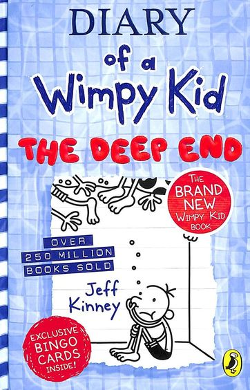 Diary Of A Wimpy Kid 15 : The Deep End