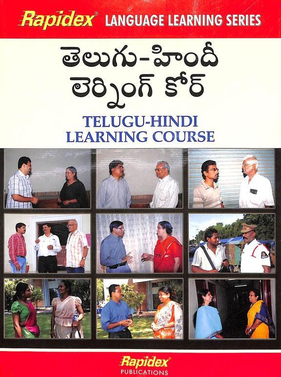 Telugu Hindi Rapidex Language Learning Course