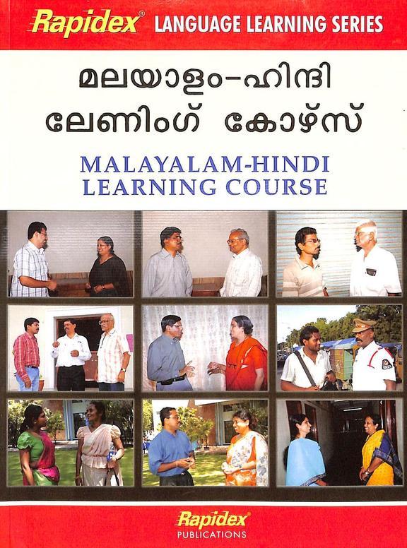 Malayalam Hindi Learning Course Rapidex Language Learning Series