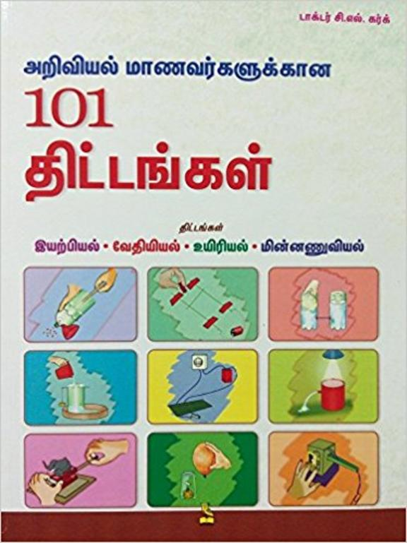 101 Projects for Science Students