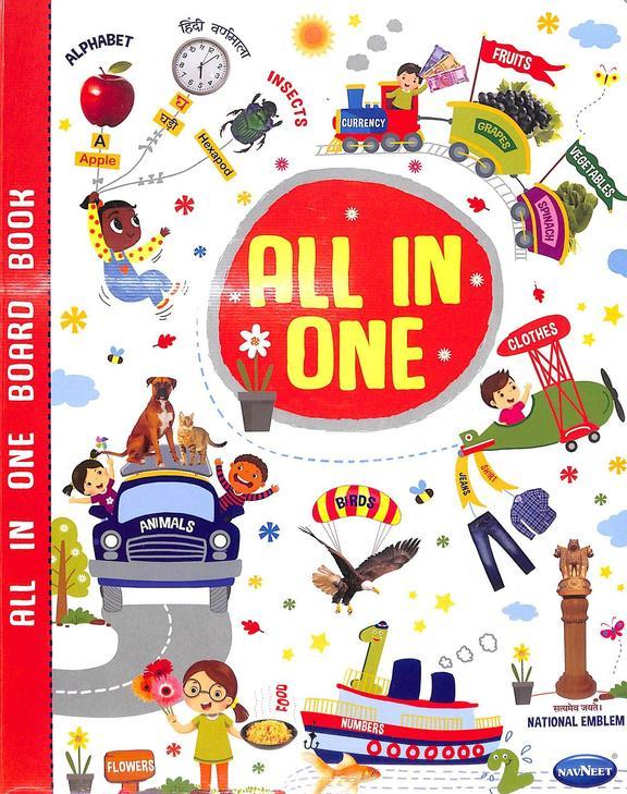 All In One Board Book : F0254