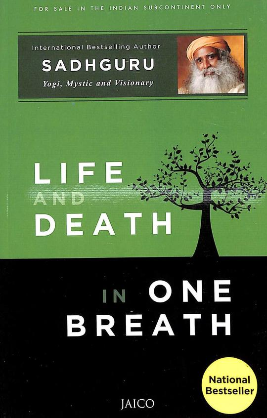 Life & Death In One Breath