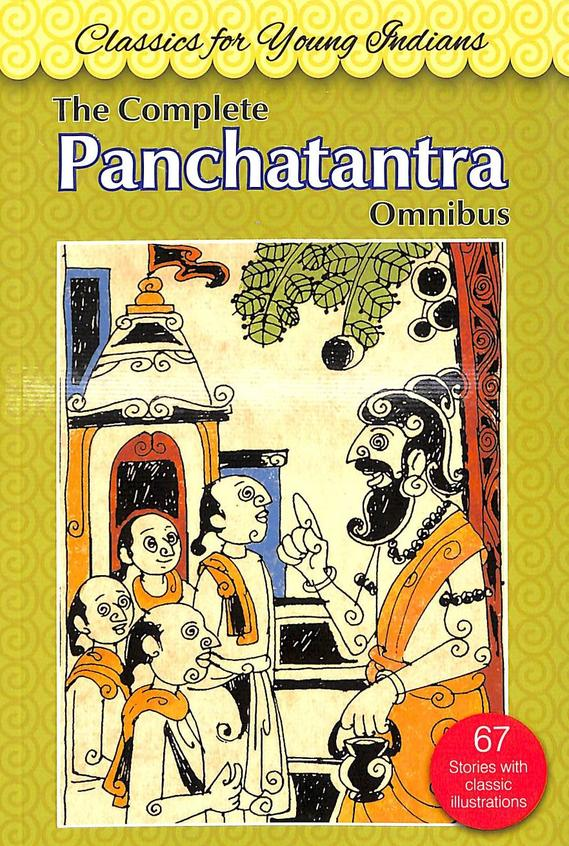 Panchatantra : Tales Of Wit & Wisdom From India