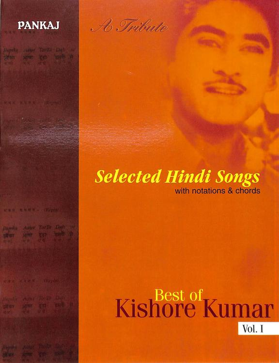 Buy Selected Hindi Songs With Notations Chords Best Of Kishore Kumar Vol 1 Book Balbir Singh 818715571x 9788187155713 Sapnaonline Com India Hit like button if my video is helpfull fo. sapnaonline