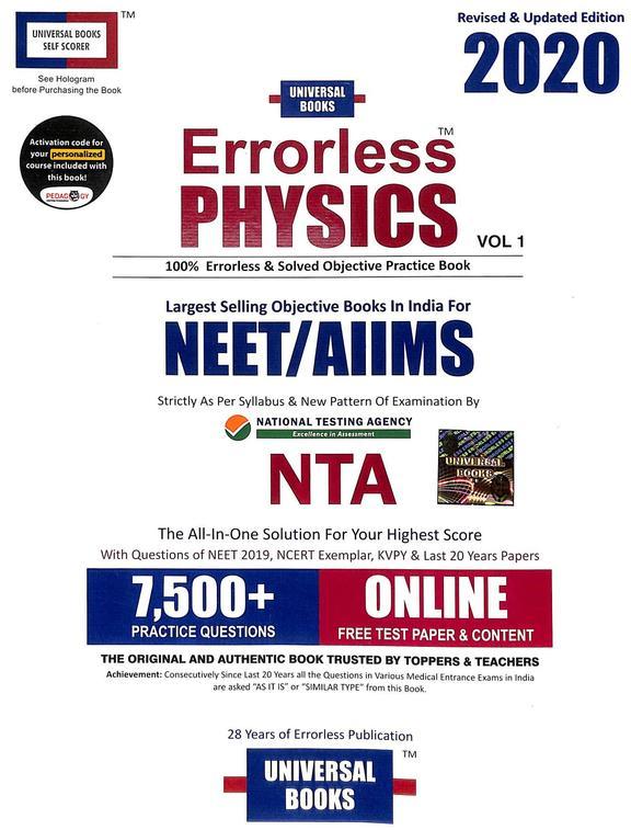 Errorless Physics Neet Aiims Nta Set Of 2 Vols 2020 Exam