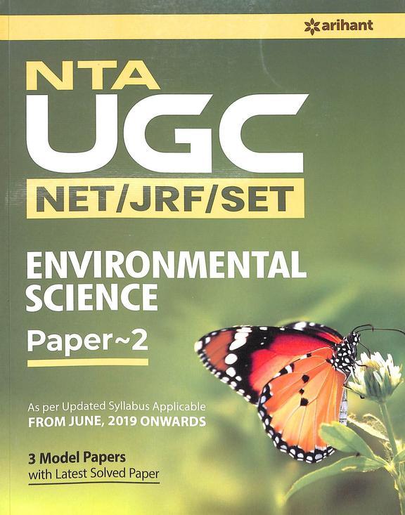 Environmental Science Paper 2 Nta Ugc Net Jrf Set : Code D507