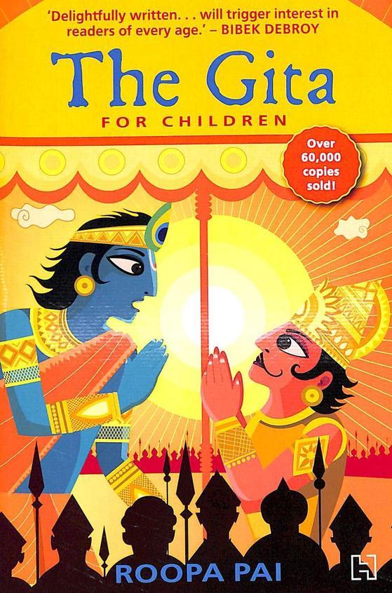 Gita For Children
