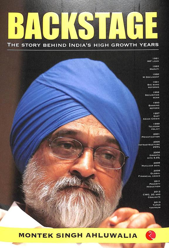Backstage : The Story Behind Indias High Growth Years