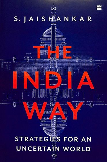 India Way : Strategies For An Uncertain World