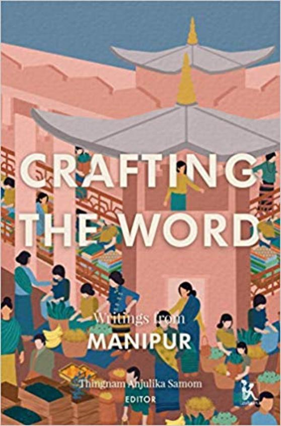 Crafting The Word : Writings From Manipur