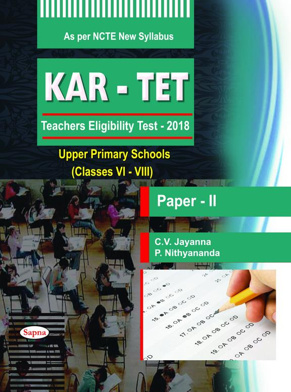 Kar Tet Teachers Eligibility Test 2020 Upper Primary Schools Class 6-8 Paper 2