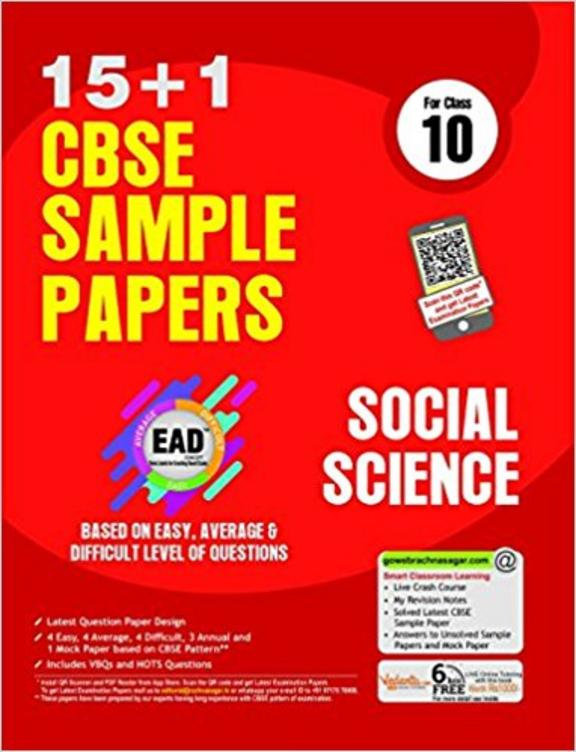 Ead Social Science Class 10 For 15+1 Sample Papers  : Cbse