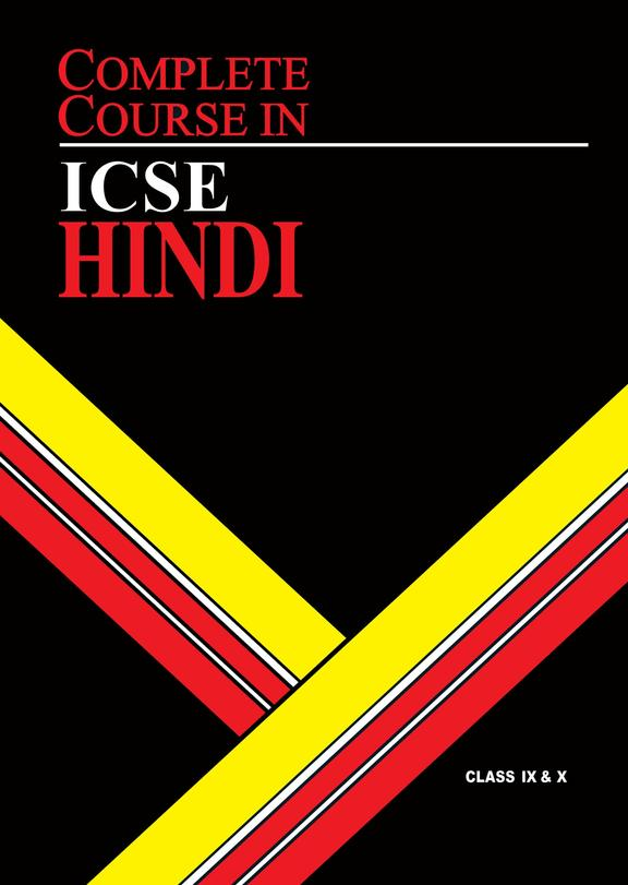 Hindi Class 9 & 10 Complete Course : Icse