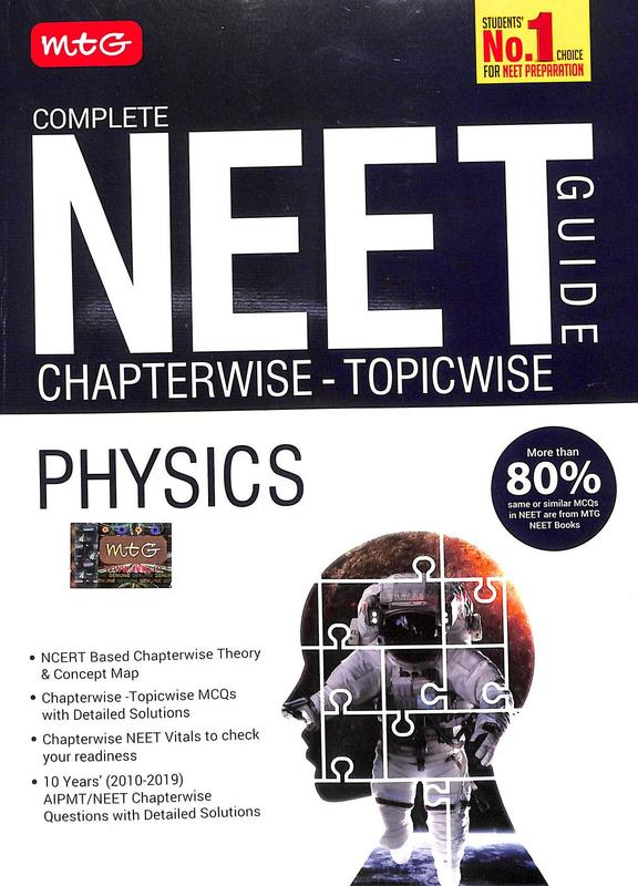 Physics Complete Neet Guide Chapterwise-Topicwise