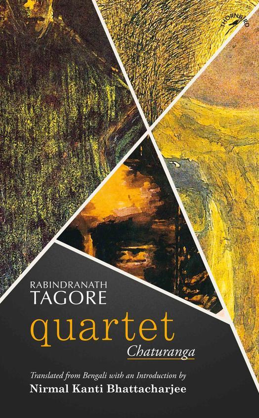 Quartet : Chaturanga
