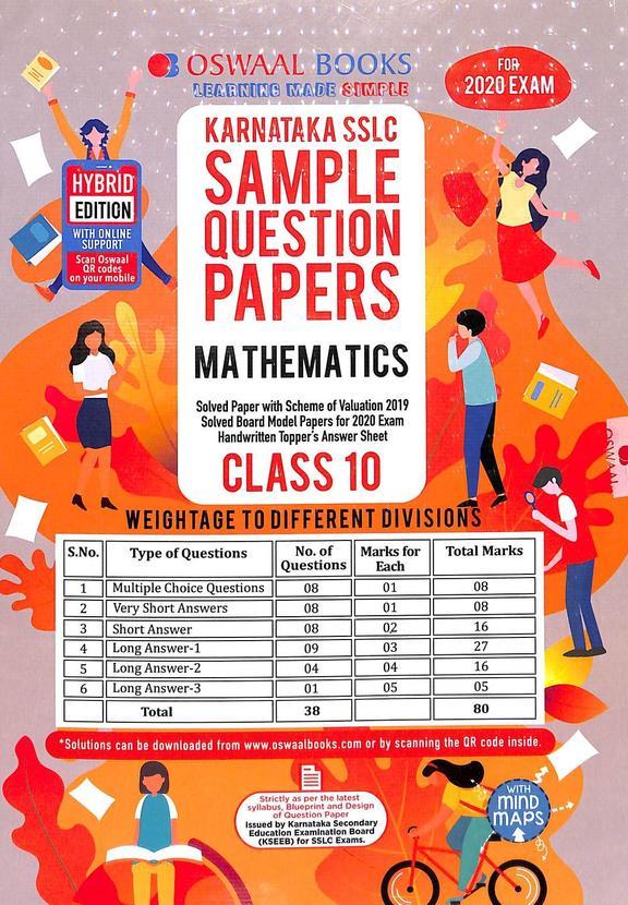 Karnataka Sslc Sample Question Papers Mathematics Class 10 For 2020 Exam